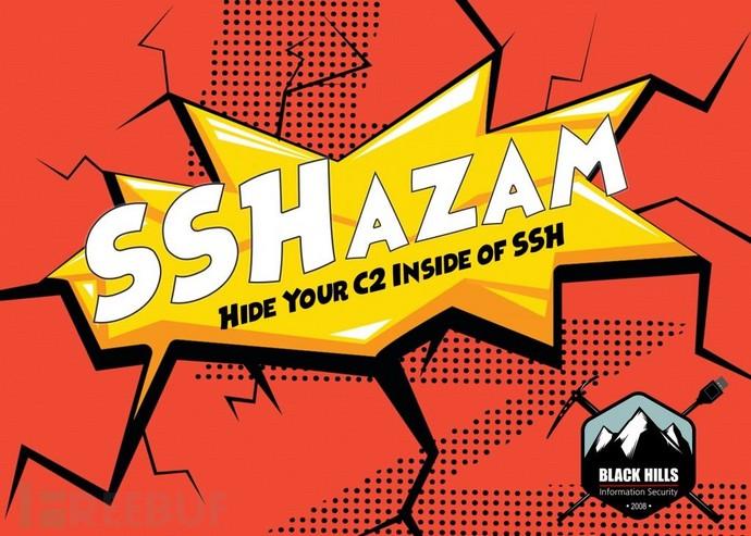 SSHazam:如何利用SSH隧道实现隐蔽C2通信