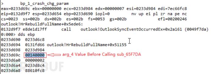 对CVE-2018-8587(Microsoft Outlook)漏洞的深入分析