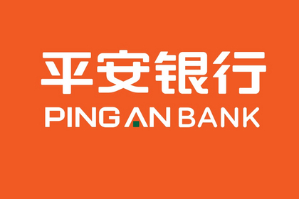 平安银行总行零售信息安全岗位招聘