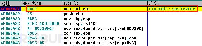 微信PC端技术研究