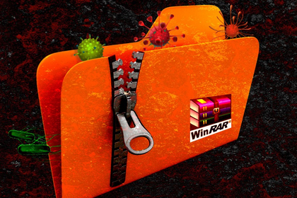 快讯   WinRAR 被曝存在遗留19年的漏洞,影响全球多达5亿用户
