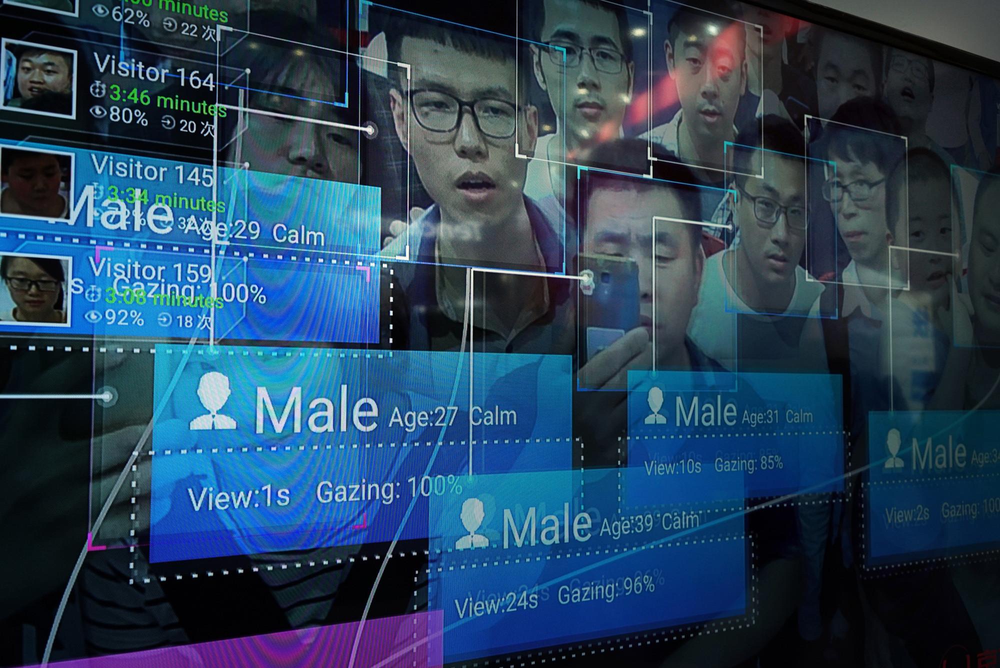 人脸识别系统联网打击号贩子,限制其乘坐高铁、贷款-互联网之家