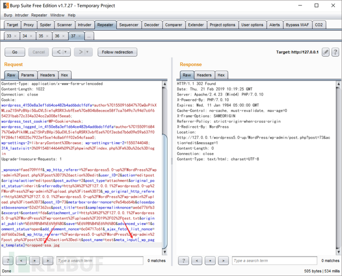 WordPress 5.0 RCE详细分析