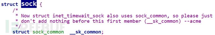 Linux内核CVE-2017-11176漏洞分析与复现