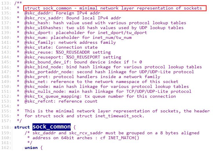 Linux内核CVE-2017-11176漏洞分析与复现-互联网之家