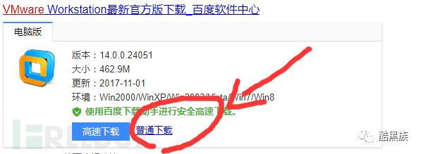 这可能是史上最简单的一键安装虚拟机win7系统了