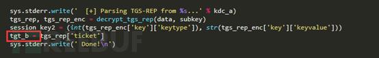Kerberos协议探索