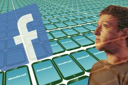 挖洞经验 | 通过一个网页识别Facebook用户当前登录状态