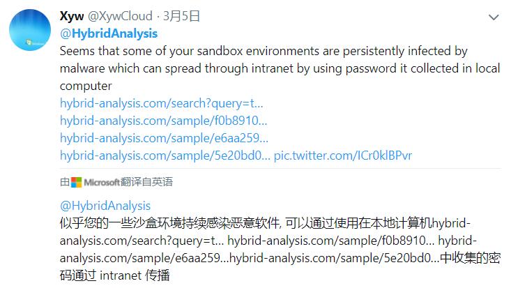 """瑞星首家发现Hybrid Analysis网站数据被""""驱动人生木马""""污染-互联网之家"""