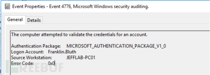 如何检测Pass-the-Hash攻击?