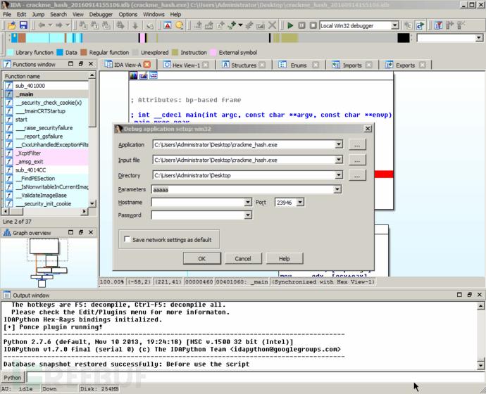2.pngPonce:一键即可实现符号执行
