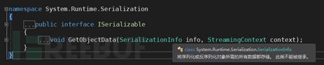 Json.Net反序列化漏洞