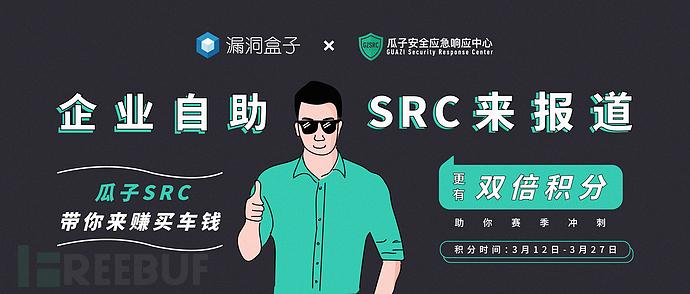 WeChat Image_20190311161459.jpg