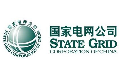 全球能源互联网研究院信息通信研究所(南京)诚招网络安全人才