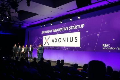 解析Axonius为什么能获得2019 RSAC创新大奖?
