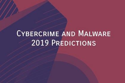 2019年网络犯罪?#25237;?#24847;软件预测