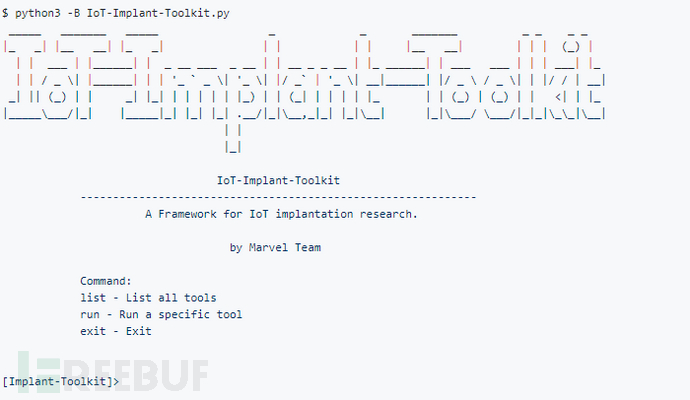 一款针对IoT设备的木马植入工具