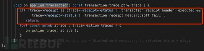 EOS 假充值(hard_fail 状态攻击)红色预警细节披露与修复方案