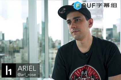 【FreeBuf字幕组】HackerOne优秀白帽黑客采访系列-Ariel Garcia