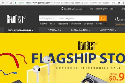 快讯 | 环球易购旗下跨境电商网站Gearbest泄露数百万用户信息?#25237;?#21333;