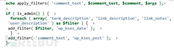 WordPress-5.1.1-CSRF-To-RCE安全事件详析-互联网之家