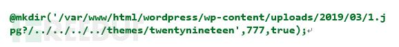 探究PHP中的Mkdir函数