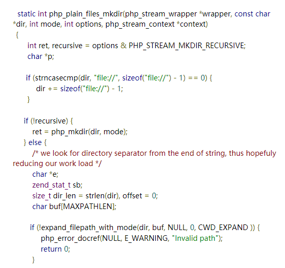 分析PHP中的Mkdir函数-互联网之家