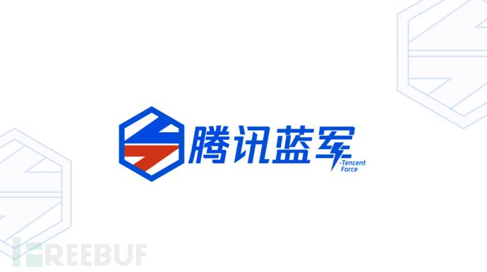 蓝军logo.png