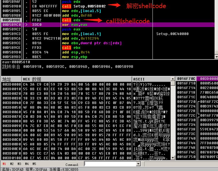 华硕软件更新服务器遭黑客劫持,自动更新向用户下发恶意程序