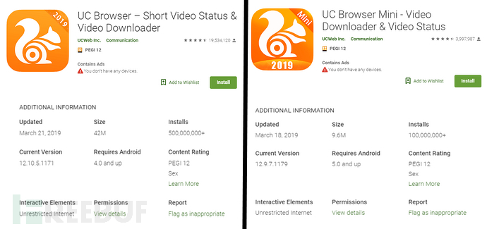 UC Browser and UC Browse Mini.png