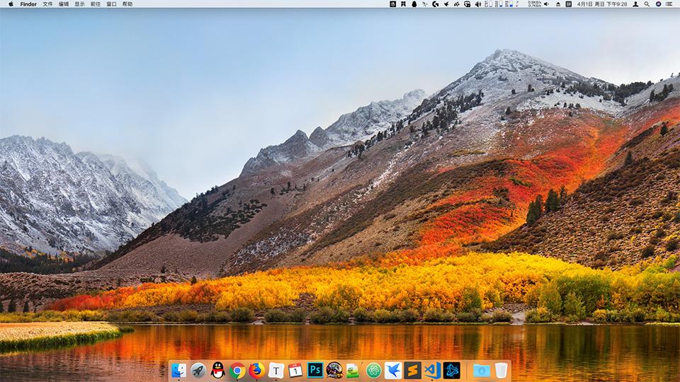手把手教你打造一个Mac风格的Windows10(手动滑稽)