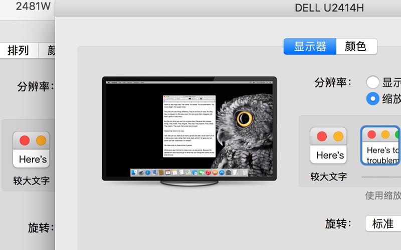 HiDPI是什么?以及黑苹果如何开启HiDPI