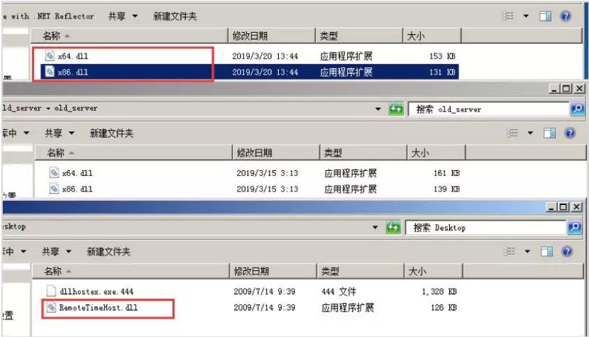 挖矿病毒丨WannaMine又出4.0版-互联网之家