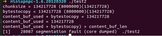 Miniupnpc Miniwget缓冲区溢出漏洞二次分析-互联网之家