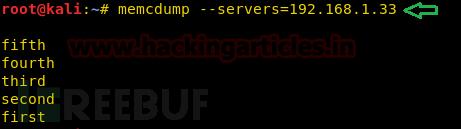针对Memcached缓存服务器的渗透测试方法介绍