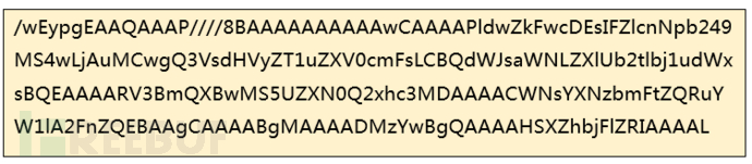 LosFormatter反序列化漏洞