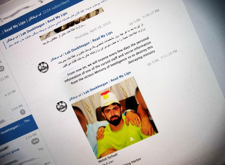 黑客泄露APT 34组织工具、成员,扬言更多秘密将持续曝光-互联网之家