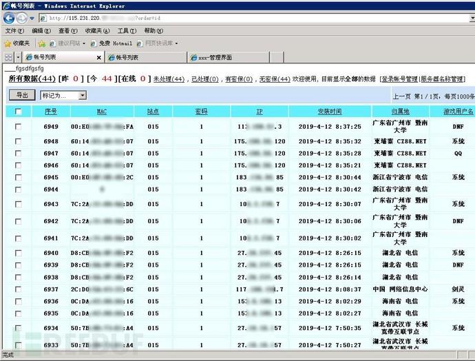 845837_2KCJCVQV3S432PS.jpg