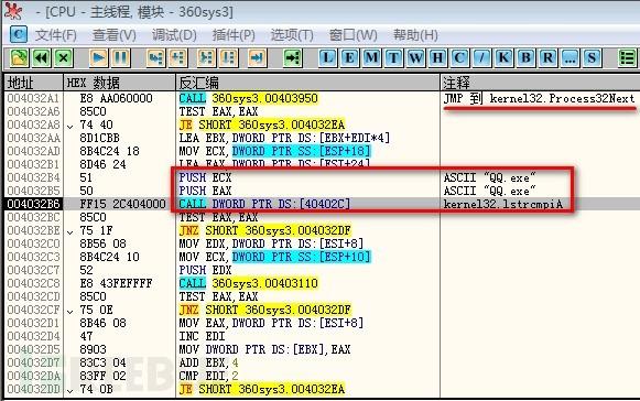 845837_QSTFP6T558XFBVS.jpg