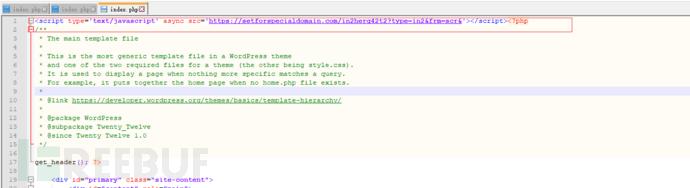 9-在文件下发现的植入的不止一个.png