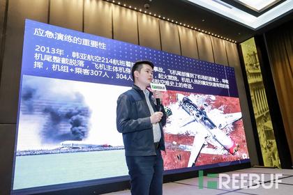 数据治理与安全运营 | 企业安全俱乐部「上海站」看点回顾