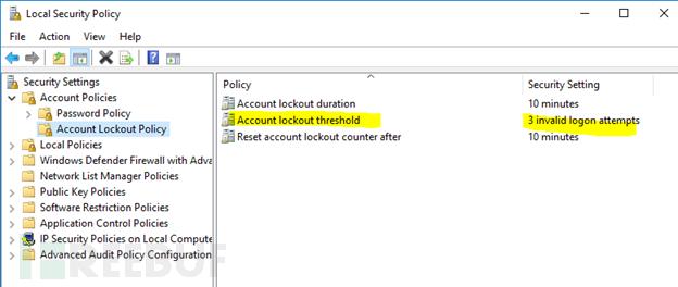 绕过域账户认证失败锁定次数限制的技巧