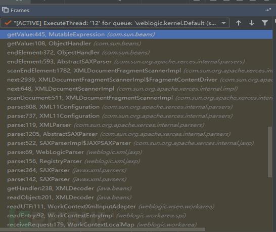 Weblogic反序列化远程代码执行漏洞