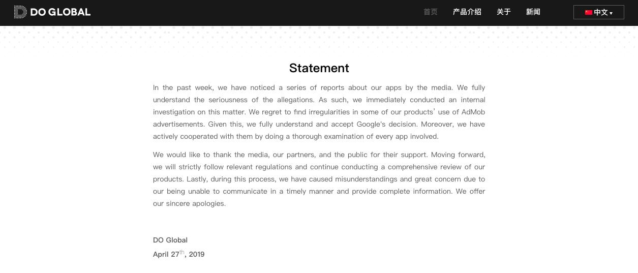 丢人丢到国外?因广告欺诈及滥用权限,百度子公司应用被Google Play封杀-互联网之家