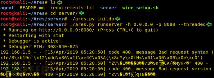 基于Python的BS远控Ares实战