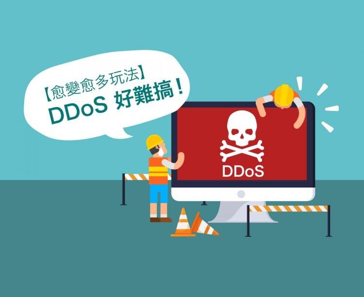HTML5标签进行DDoS攻击的新方法揭秘-互联网之家