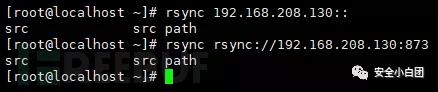 1-rsync.jpg