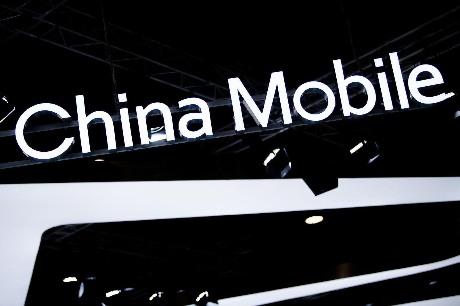 等待八年,中国移动进入美国市场遭拒!-互联网之家
