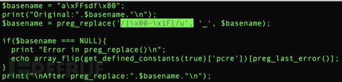 看我如何利用Drupal漏洞并通过恶意图片实现一键RCE